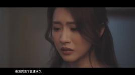 dung so hai / 別再怕 (huynh de ost) - cuc tu kieu (hana kuk)