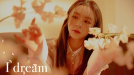 i dream - elkie (clc)