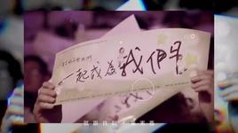 nhat ky ghep hinh / 拼圖日記 - trang quyen anh (chuan ying chuang)