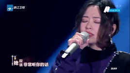 toc ngan / 短发 (sound of my dream 2018) - truong luong dinh (jane zhang)