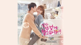sweet heart (clean with passion for now ost) - oh my girl banhana