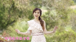 den day / 來來來 - nhat lang (yi ling)