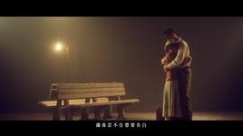 it's time to tell you / 告白 - nghiem chanh lam (zheng lan yan)