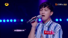 hoc cach yeu thuong / 修炼爱情 (come sing with me 3) - lam tuan kiet (jj lin), v.a
