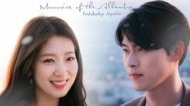 star (little prince) (memories of the alhambra ost) - loco, yu seong eun