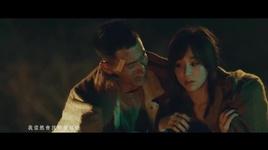 giac ngu dai / 大眠 - vuong tam lang (cyndi wang)