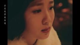 ho phach / 琥珀 - tran khai (bobby chen)