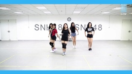 my key (dance practice) - snh48