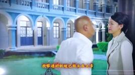 khong so kho khan / 大無畏 (dai soai ca ost) - truong ve kien (dicky cheung)