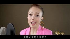 cong vien cong dong / 共同家园 - dam vinh lan (alan tam), ly khac can (hacken lee), dung to nhi (joey yung), lam phong (raymond lam), v.a