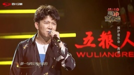 hoai niem thanh xuan / 怀念青春 (vietsub + live) - cao tien (gary)