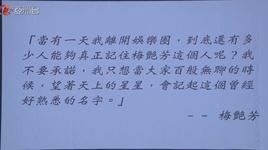 dai nhac hoi ky niem 10 nam mai diem phuong part 1 ((2013) - v.a