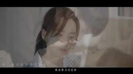 luu luyen khong nguoi / 未完的眷恋 - hoang le linh (a-lin)