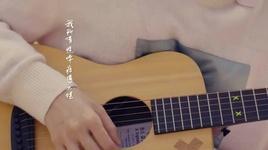 theo cung / 奉陪 - vu van van (kelly yu)