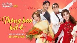 thong bao het e (vu quy dai nao ost) - bui cong nam