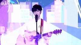 quat cuong / 倔強 (live) - nguy gia oanh (arrow wei)