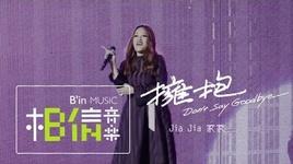 don't say goodbye / 擁抱 (live) - gia gia (jia jia)