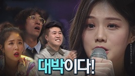 i can see your voice - season 6 (tap 4 - vietsub) - v.a