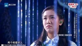 ghi nho / 记得 (sing!china 2017) - tao duong, tran dinh an (yanny chan)