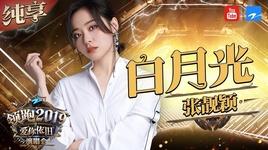 bach nguyet quang / 白月光 (nhac hoi chao mung nam moi dai chiet giang 2019) (vietsub) - truong luong dinh (jane zhang)