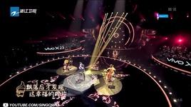 bi mat khong the noi / 不能说的秘密 (sound of my dream 3) - lam tuan kiet (jj lin)