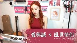 tinh yeu va su chan thanh+ loan the tinh lu / 愛與誠+亂世情侶 cover  - hua tinh van (angela hui)