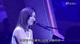 nguoi co long /  有心人 (cantopop at 50) - dang tu ky (g.e.m)