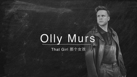 that girl (lyric video) - olly murs