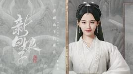 bach to trinh nui thanh thanh / 青城山下白素贞 (tan bach nuong tu truyen ky ost) - cuc tinh y (ju jing yi)