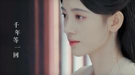 ngan nam doi mot lan / 千年等一回 (tan bach nuong tu truyen ky ost) - cuc tinh y (ju jing yi)