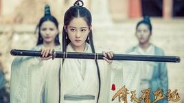 dao kiem nhu mong / 刀剑如梦 (tan y thien do long ky 2019 ost) (vietsub, kara) - chau hoa kien (wakin chau)