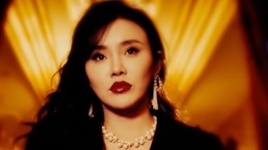 gong xia mi / 公蝦米 (disco remix) - trinh y ham (zheng yi han)