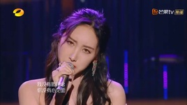 hien the / 献世 (singer 2019) - hua tinh van (angela hui)