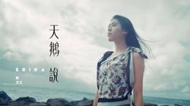 swan story / 天鵝說 - luu ngai lap (erika)