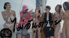 no danger / ไม่อันตราย - the other, amp