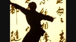 dao kiem nhu mong / 刀劍如夢 - chau hoa kien (wakin chau)
