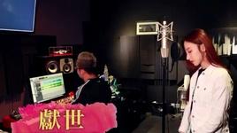 hien the / 獻世 (cover) (vietsub) - hua tinh van (angela hui)