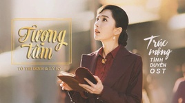 tuong tam / 匠心 (truc mong tinh duyen ost) (vietsub) - to thi dinh, ly ky (li qi)