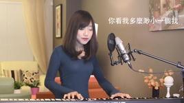 nguoi theo duoi anh sang / 追光者 cover - thai boi hien (ariel tsai)