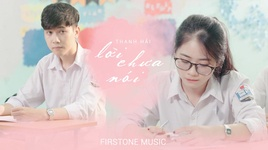 loi chua noi (lyric video) - dinh thanh hai
