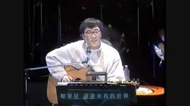 loi mo dau / 開場白 (live) - ly tong thinh (jonathan lee)