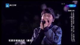 thuy luu chung sanh / 水流众生 (live) - dan tang ni ma (dan zeng ni ma), ly kien (li jian)