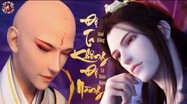 do ta khong do nang / 渡我不渡她 (thieu nien ca hanh fanmade) (vietsub, kara) - to dam dam (su tan tan), giai bang (jia peng)