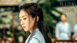 vong / 望 (so kieu truyen ost) - truong bich than (zhang bi chen)