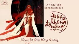 do ta khong do nang / 渡我不渡她 cover (vietsub) - ha uyen an