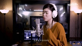 don't call me bro / 別再叫我哥 (cover) - thai an vu (priscilla abby)