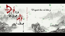 do ta khong do nang cover (lyric video) - tang phuc