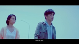 canh cua co doc / 孤獨門口 - ly hanh nghe (gin lee)