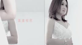 cham cham tuong tu / 滿滿相思 - lam luong hoan (lin liang huan)