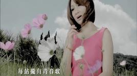 nho mui hoa / 戀花香 - lam luong hoan (lin liang huan)